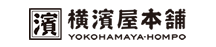横濱屋本舗からのお知らせ - 出汁にこだわる加工食品ブランド横濱屋本舗